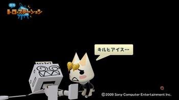 週刊トロ・ステーション - 2010_ 1_10 10_16_22.JPG