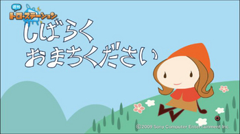 2009_11_11_5.jpg