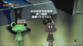 週刊トロ・ステーション - 2010_ 1_10 10_07_27.JPG