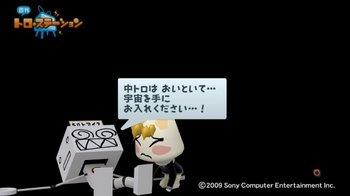 週刊トロ・ステーション - 2010_ 1_10 10_16_55.JPG
