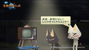週刊トロ・ステーション - 2010_ 3_21 11_33_14.JPG